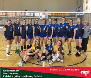 AZS UMK Toruń. Sekcja piłki siatkowej kobiet AMP (fot. nadesłana)