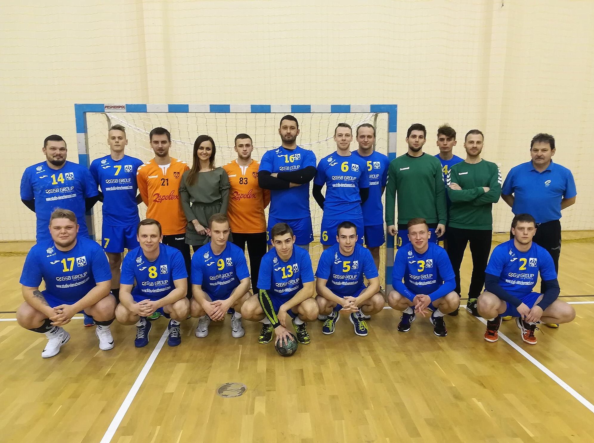 AZS UMK Toruń. Sekcja piłki ręcznej